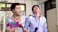 煉獄魔杖花絮20141119娛樂中午-SeesanTV