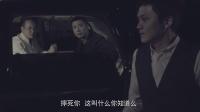 饶晓志导演作品《烟·枪》