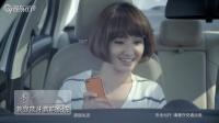 一汽-大众捷达Jetta精彩广告视频