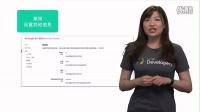 Merchant setup in Dev Console (Google 电子钱包商家帐户设置)