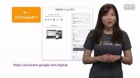 Google Play Developer Registration (Google Play 开发者注册)