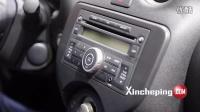 2014广州国际车展新车评网现场直击--东风日产玛驰