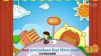 亲宝儿歌-marry had a little lamb_标清