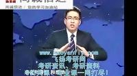 李顺军-海底捞的管理智慧02 贵州尚诚信达教育