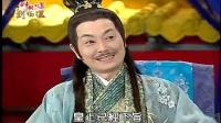 神机妙算刘伯温 7【皇城龙虎斗】 390_标清