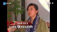 浙江永康:微信卖多肉植物  一条创业新路[新闻深一度]