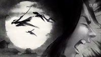 【独家首播】《仙侠道》官方剧情动画电影-前章