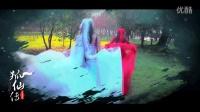 爱丽丝伪娘团《狐仙传》原创古装短片-预告宣传片