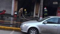 合阳消防队清晨灭火现场2014年11月21日7点