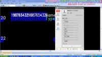 百人实战PADS9.5 PCB设计_第6课6-1