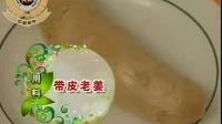 星级月嫂培训——月子餐制作( 排毒、修复与调理类)