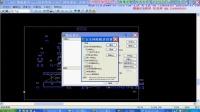 百人实战PADS9.5 PCB设计_第4课4-1