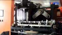 万世德-直线式PET吹瓶机