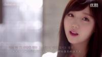 【AE】Lovelyz《像昨天一样晚安》中字[MV]完整版
