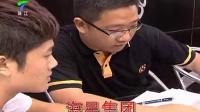 珠江频道采访 众诚·福建林老师工作室