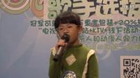 江悦菱《挥着翅膀的女孩》-音乐熊猫诗词儿歌歌手选拔赛广州站初赛第一场