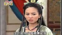 神机妙算刘伯温 8【女儿国】538_标清
