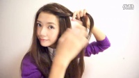 倪晨曦hair tutorial - aussie hair編髮的技巧