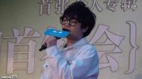 141122华晨宇首张个人专辑全国首签会现场by暖