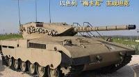 陆战之王:前苏联及俄罗斯T-坦克