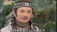 神机妙算刘伯温 9【南巫里国】666_标清