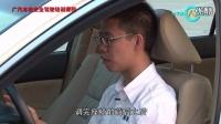 快速调至 安全驾驶姿势 实用 颜宇鹏 YYP