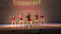 长春市实验中学 《校园生活》第一期