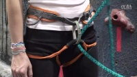 Rock Climbing - How to Tie a Climbing Harness