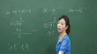 小学数学说课 小学数学试讲视频 小学数学优质课