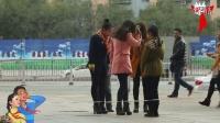 北京朝阳大悦城跳皮筋街头测试,大妈大姐齐上阵,老女孩也有快乐的童年!