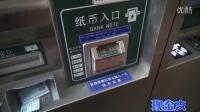 自动售票机讲解v3