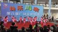 """秧歌舞―【和你一起看夕阳】合肥瑶海区2014年""""快乐周末""""广场文化活动文艺演出"""