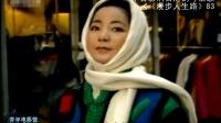 十首影响香港的粤语歌 52