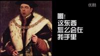 【牛男劲报】12张让你笑喷的憨豆先生与名人肖像结合照