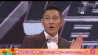 2014TVB马来西亚年度颁奖  刘德华片段