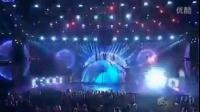 Pitbull Performance 'Fireball' At American Music Awards 2014