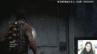女王盐【电锯惊魂2】05Boss再登场