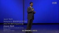 Walgreens借助 IBM PureApplication System 模式帮助加速业务流程。