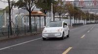大众汽车新能源车试驾活动