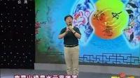 秦腔唱段《伯牙摔琴》丁良生 陕甘秦腔戏迷争霸赛献唱_高清