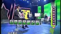 广谕坐月子张境原孕妇到底该怎么吃上(上)节目视频_标清
