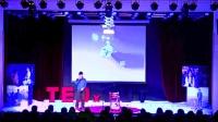 TEDxDUT:【且行且歌】刘岫