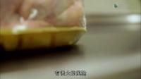 超市特工队02