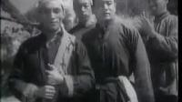 老电影《保卫胜利果实》1951(长影)全
