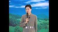 蔡禮旭老師 細講弟子規2