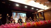 【表演活动】第二届首都高校手语歌大赛决赛——《没有什么不同》