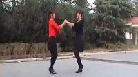 奥妹广场舞--红尘情歌 - 双人舞