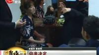 """""""黄肉麻"""":谁欺负Baby和谁急! SMG新娱乐在线 20141129"""