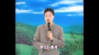 蔡禮旭老師 細講弟子規3