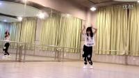 欧美爵士舞小舞王贺美琦舞蹈室视频分解动作《venus》